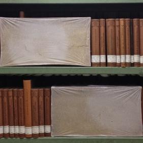 'Scatole 2016' @ Bibliotheek Academia Belgica